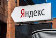 Photo of Яндекс приглашает студентов и начинающих IT-специалистов на оплачиваемые стажировки