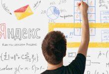 Photo of Яндекс приглашает на прямой эфир с командой стажировок