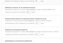Photo of 10 функций Фэйсбук для каждого маркетолога