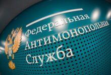 Photo of Обладатели парикмахерских и салонов красоты посетовали на Yandex