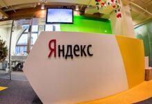 Photo of Yandex тестирует показ стремительных ответов со Stack Overflow