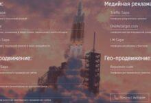 Photo of Методы монетизации веб-сайта