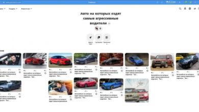 Photo of Как продвигать сайт с помощью Pinterest