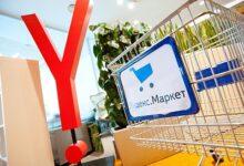 Photo of Яндекс.Маркет запустил возможность покупать товары в кредит