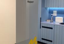 Photo of Пользователи Яндекс.Маркета могут «примерить» крупную бытовую технику и электронику